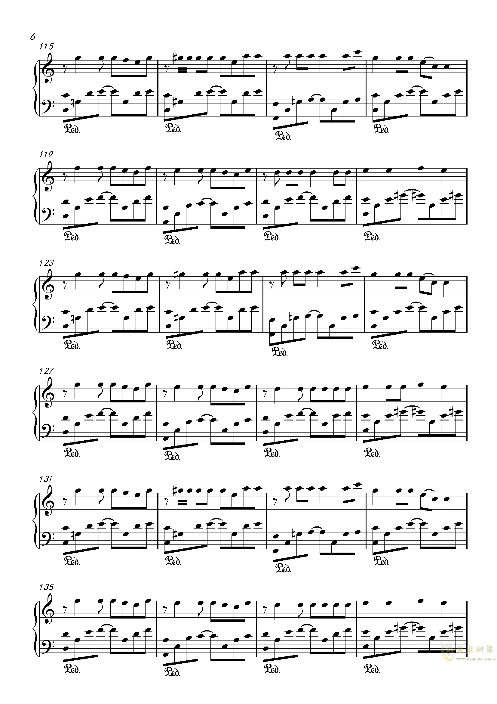 沙漠���琴�V 第6�