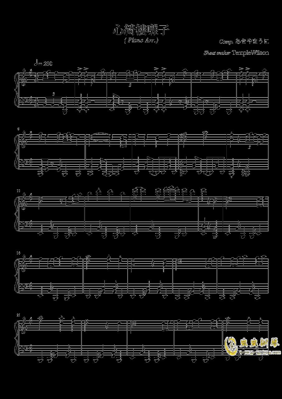 心�_��妥痈智倨� 第1页