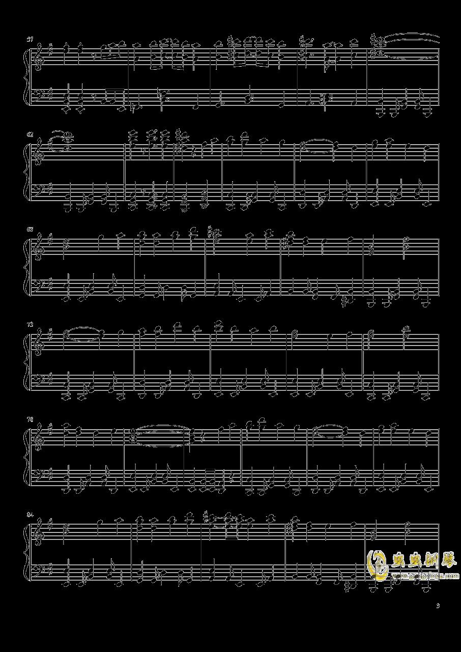 心�_��妥痈智倨� 第3页