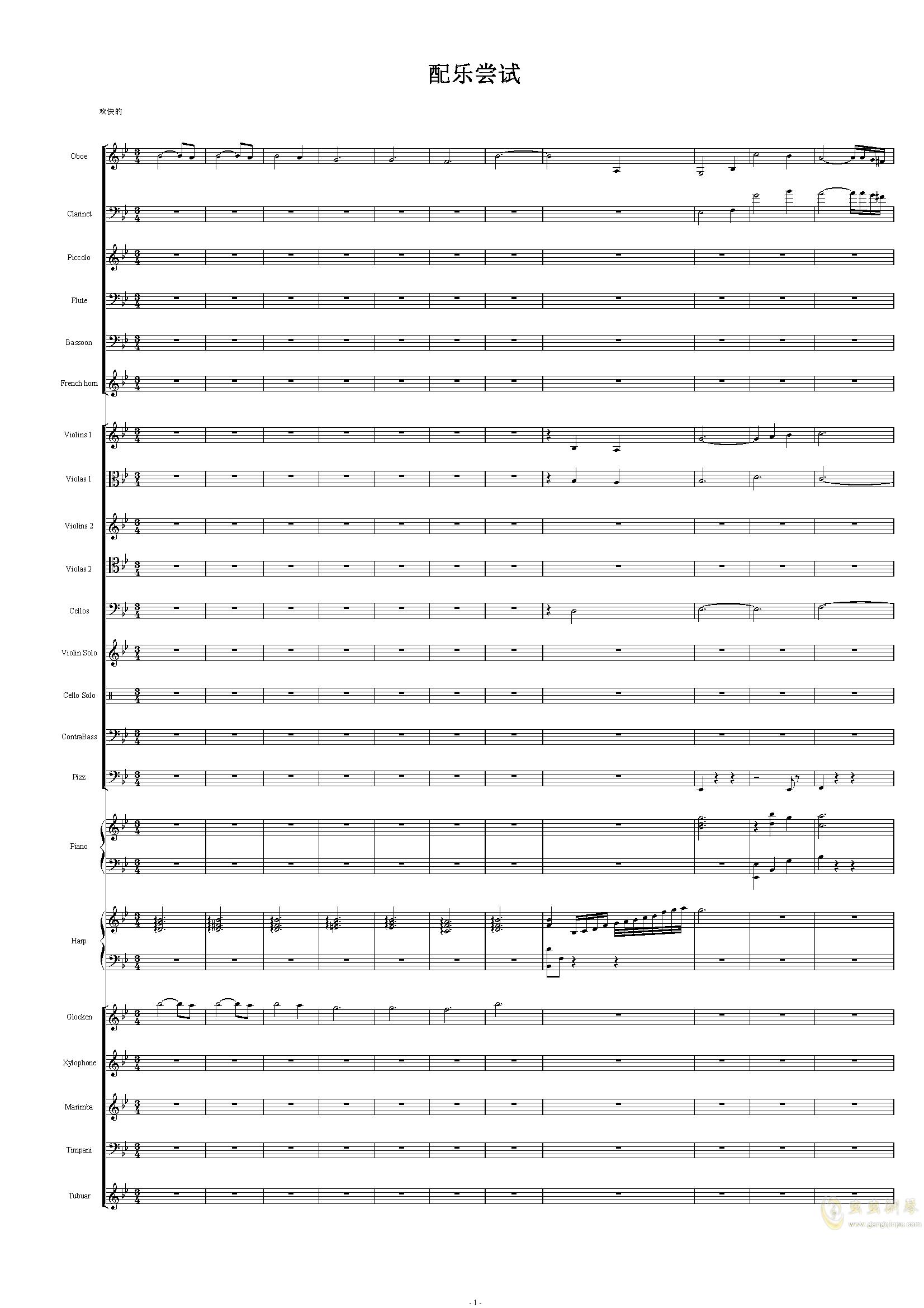 配乐尝试钢琴谱 第1页