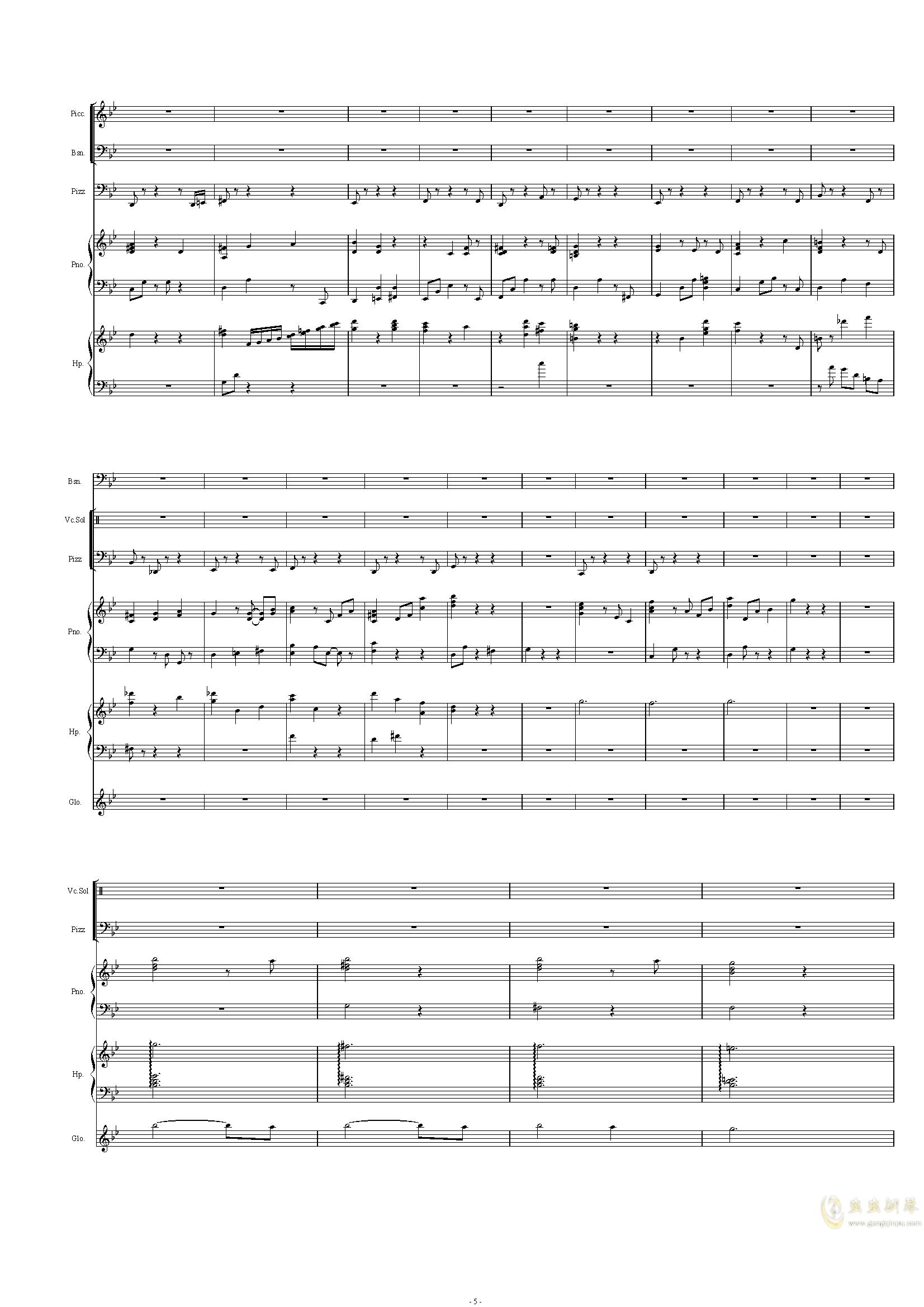配乐尝试钢琴谱 第5页