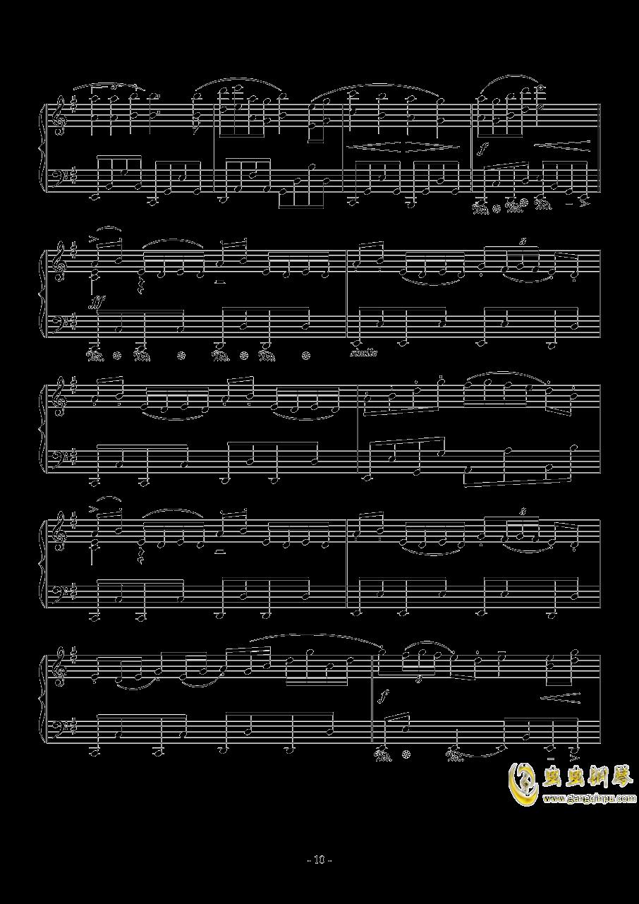 千本樱钢琴谱 第10页
