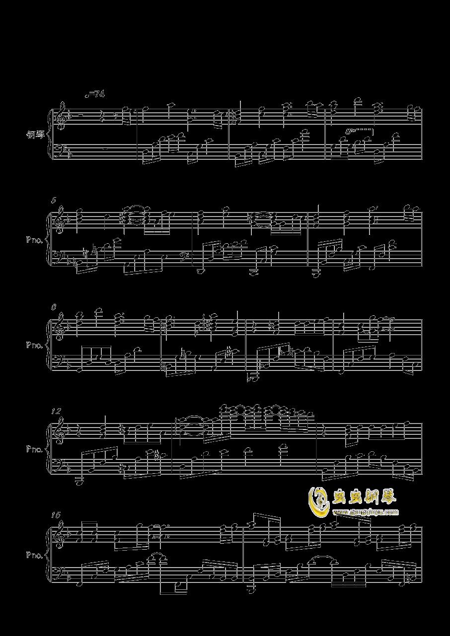 �^�T炭治郎のうた钢琴谱 第1页