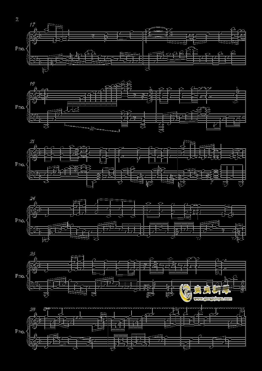 �^�T炭治郎のうた钢琴谱 第2页