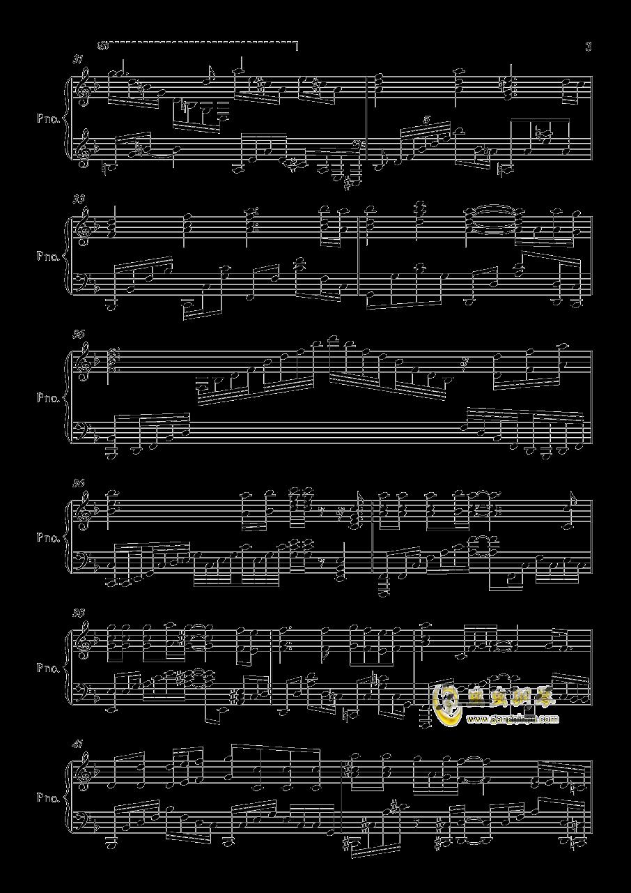 �^�T炭治郎のうた钢琴谱 第3页