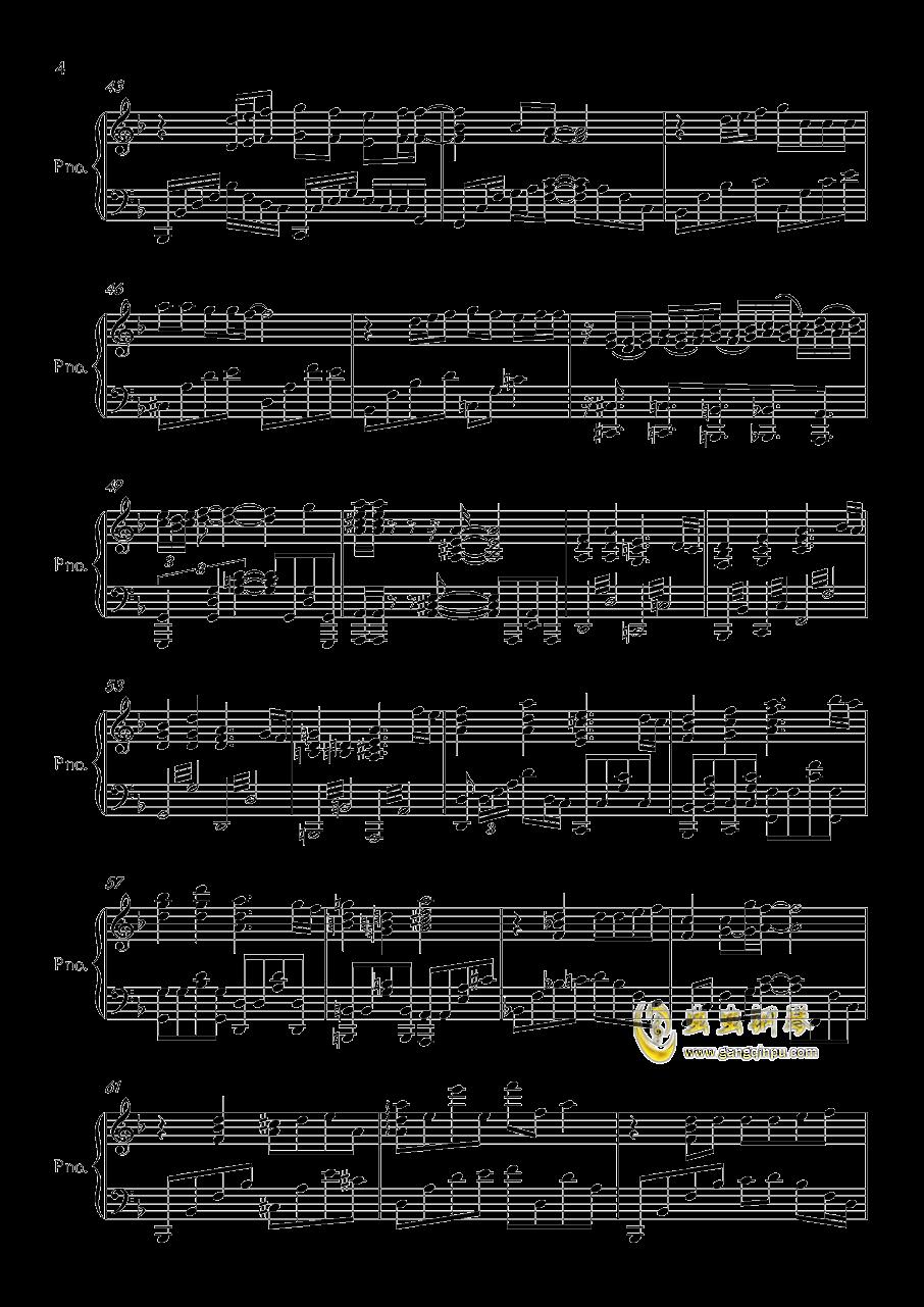 �^�T炭治郎のうた钢琴谱 第4页