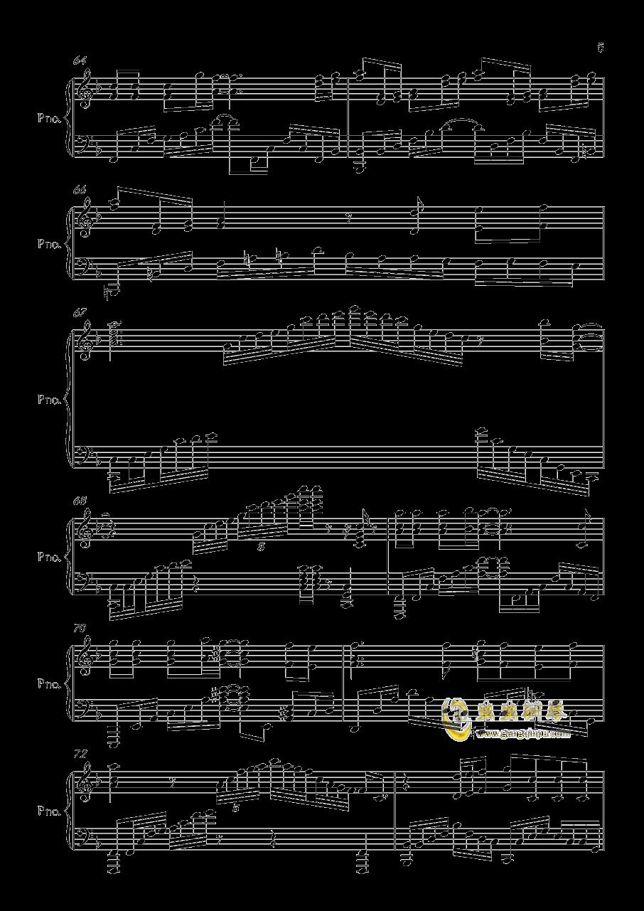 �^�T炭治郎のうた钢琴谱 第5页