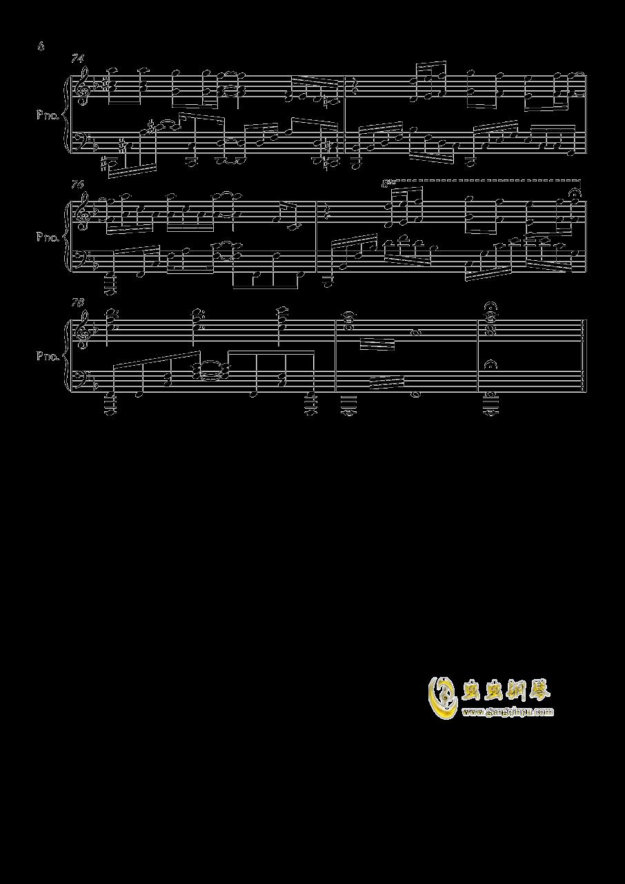 �^�T炭治郎のうた钢琴谱 第6页
