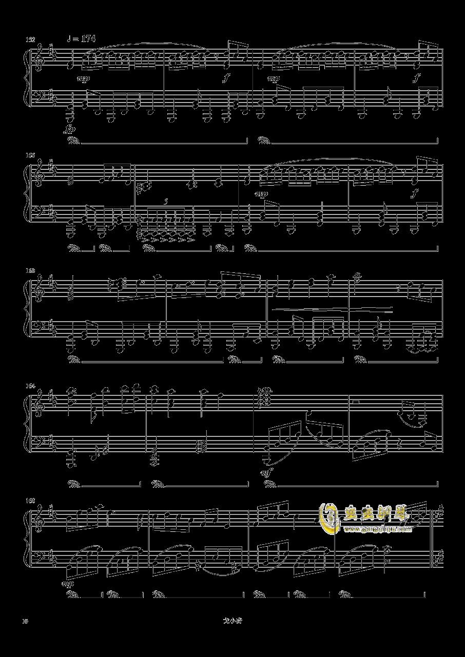 东方组曲连弹 2019钢琴谱 第10页