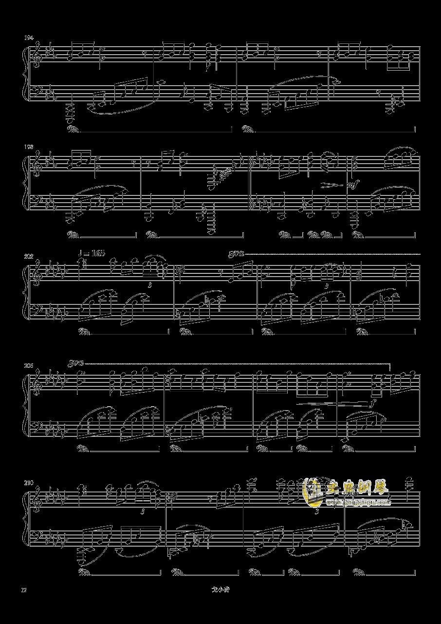 东方组曲连弹 2019钢琴谱 第12页