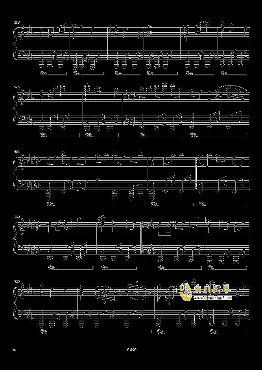东方组曲连弹 2019钢琴谱 第14页