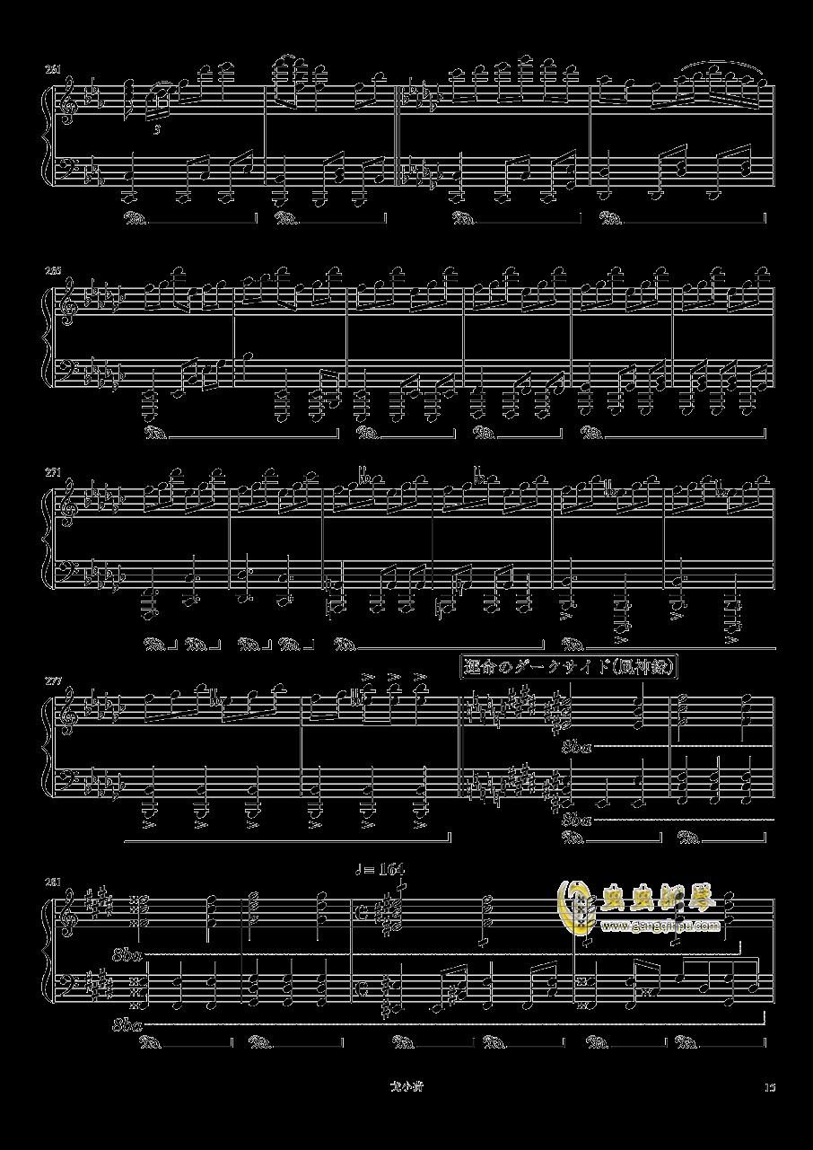 东方组曲连弹 2019钢琴谱 第15页