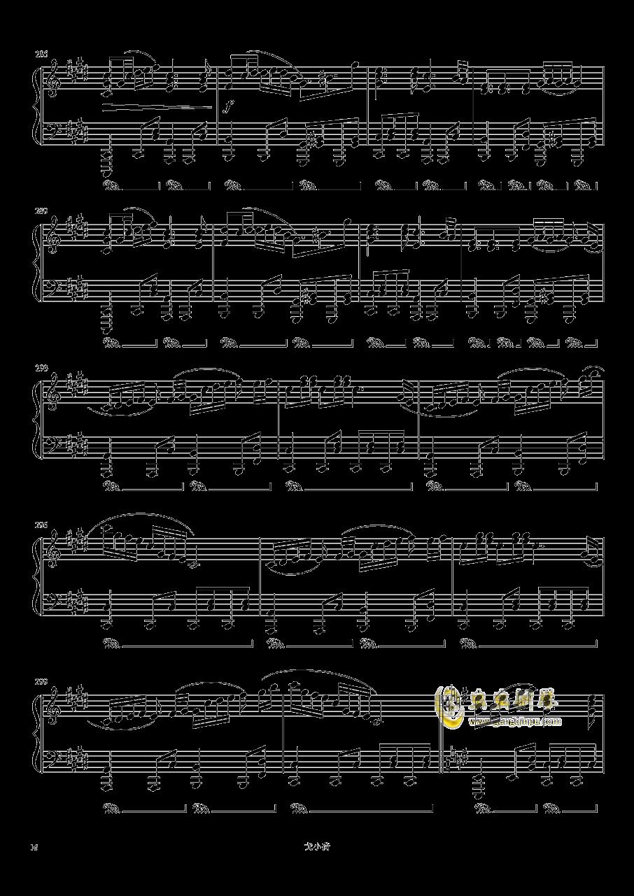 东方组曲连弹 2019钢琴谱 第16页
