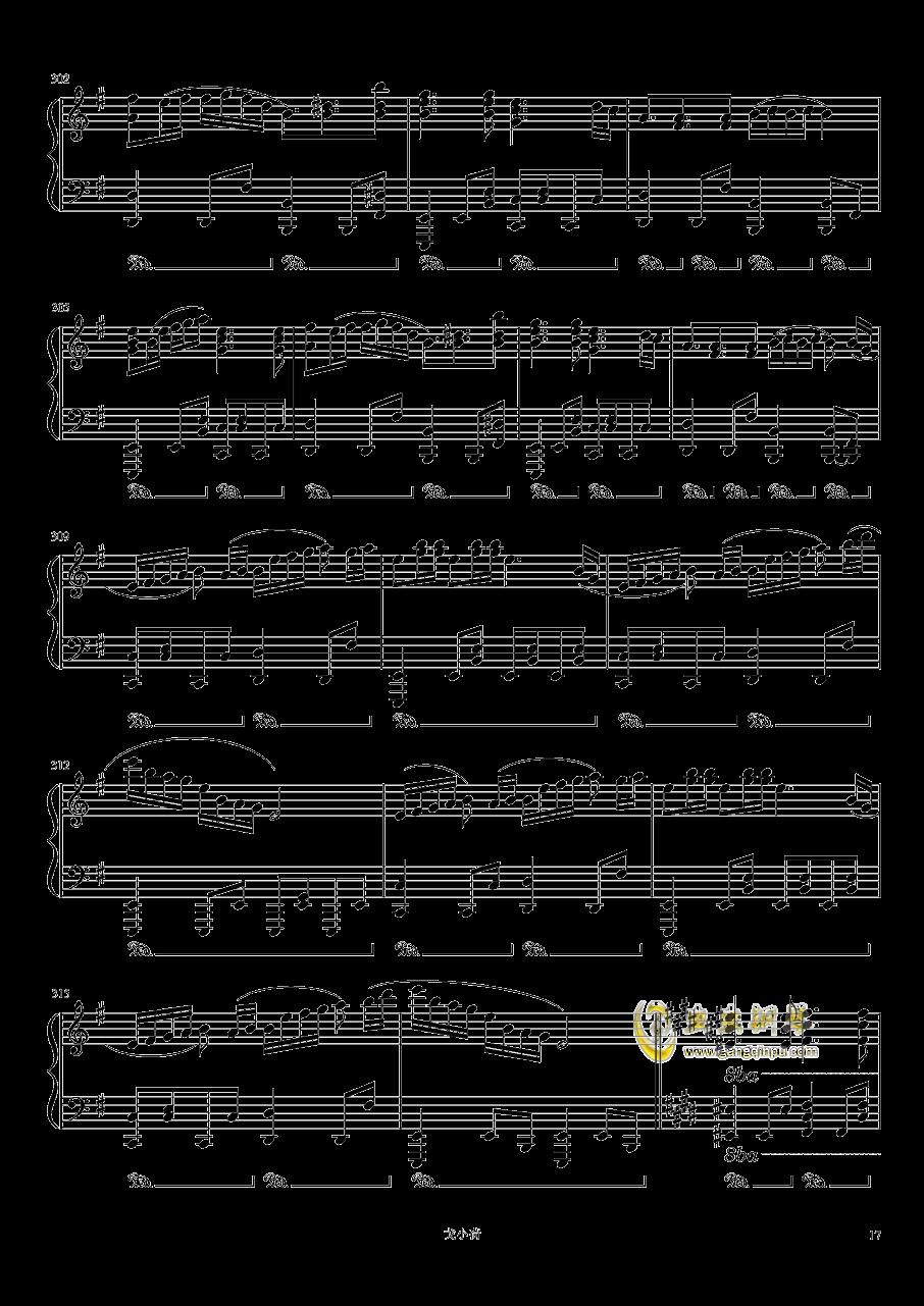 东方组曲连弹 2019钢琴谱 第17页