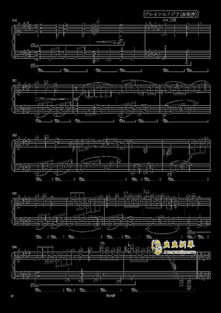 东方组曲连弹 2019钢琴谱 第18页