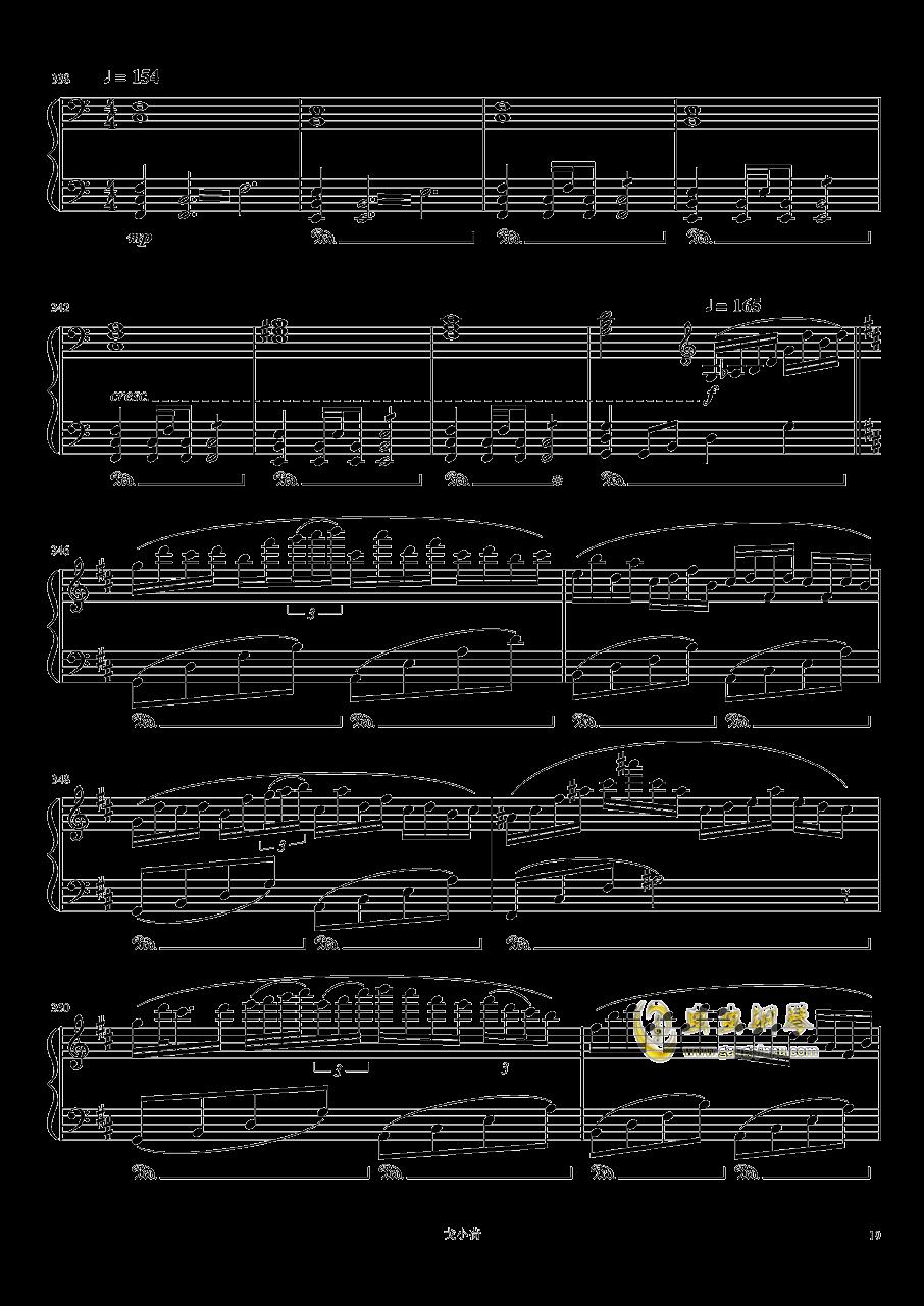东方组曲连弹 2019钢琴谱 第19页