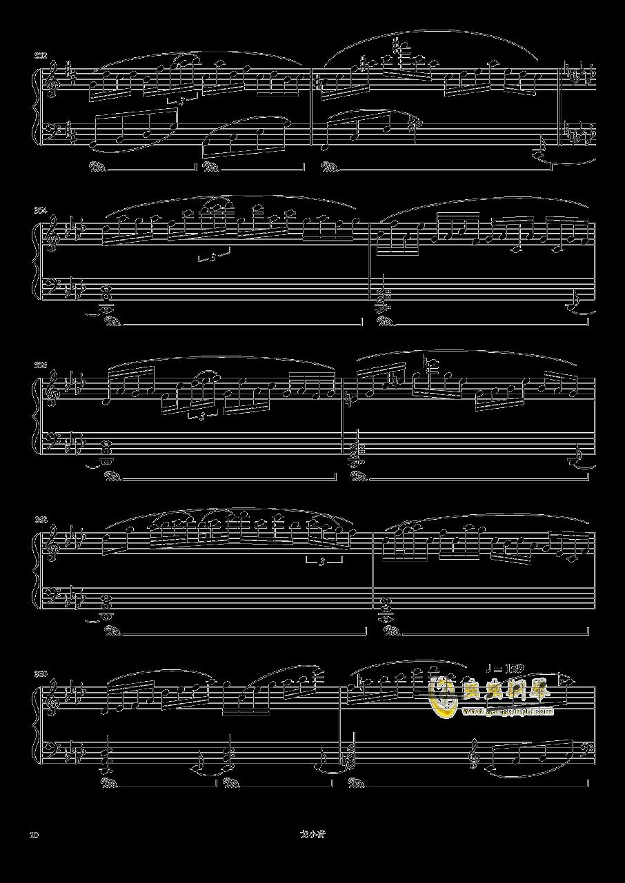 东方组曲连弹 2019钢琴谱 第20页