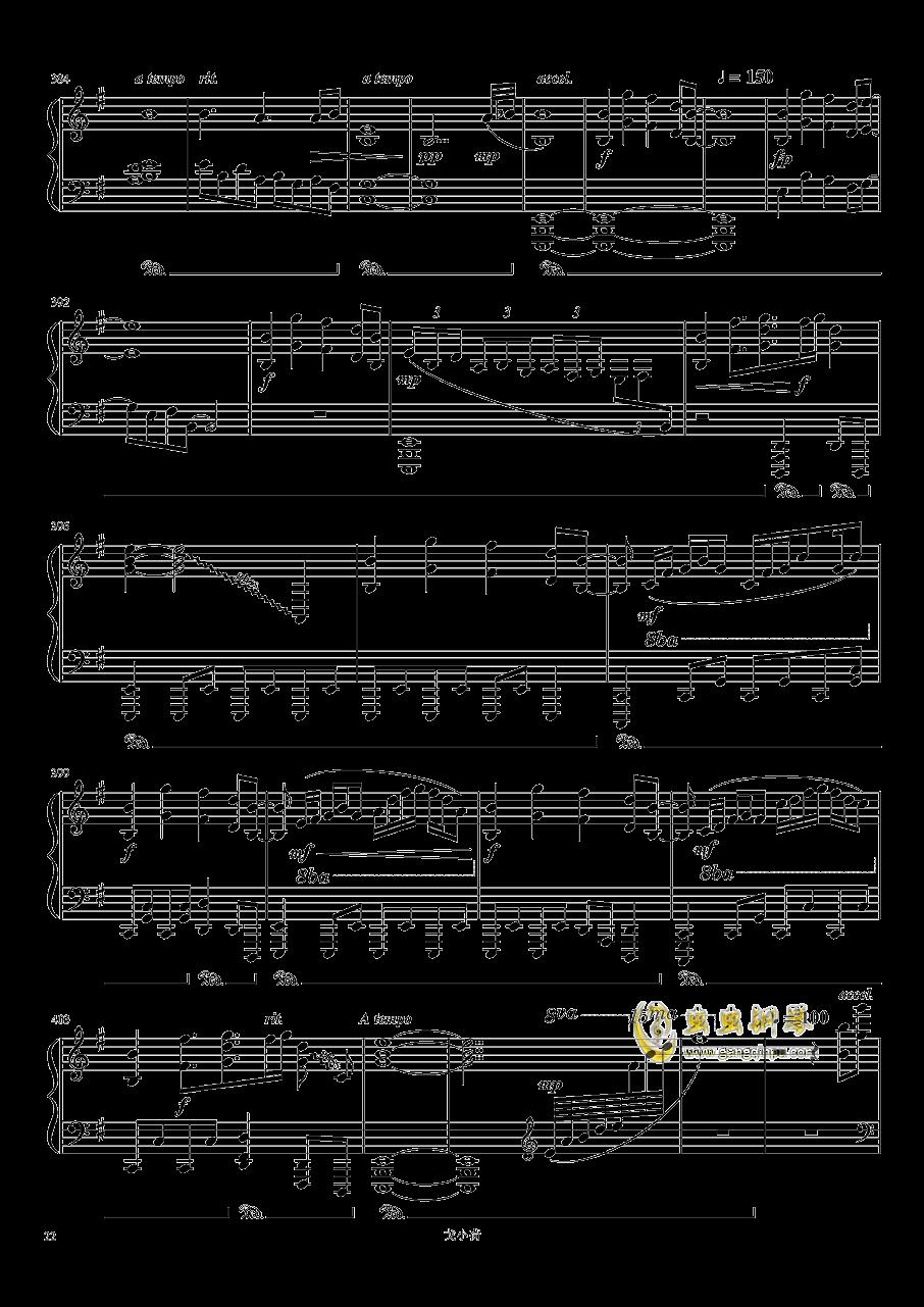 东方组曲连弹 2019钢琴谱 第22页