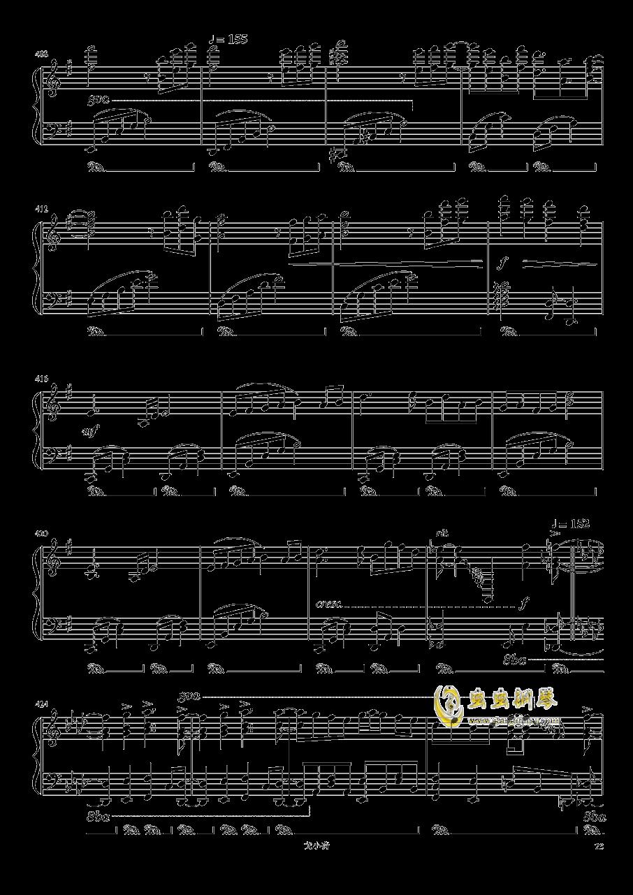 东方组曲连弹 2019钢琴谱 第23页