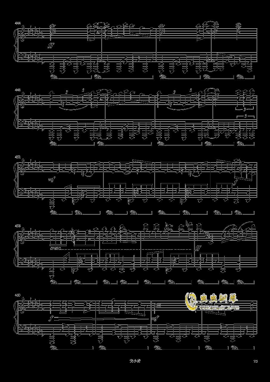 东方组曲连弹 2019钢琴谱 第25页