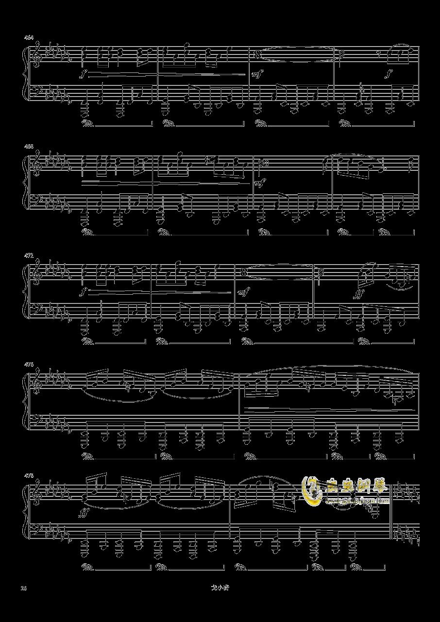 东方组曲连弹 2019钢琴谱 第26页