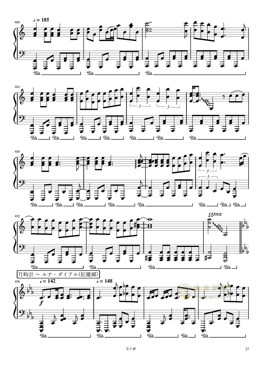 东方组曲连弹 2019钢琴谱 第27页