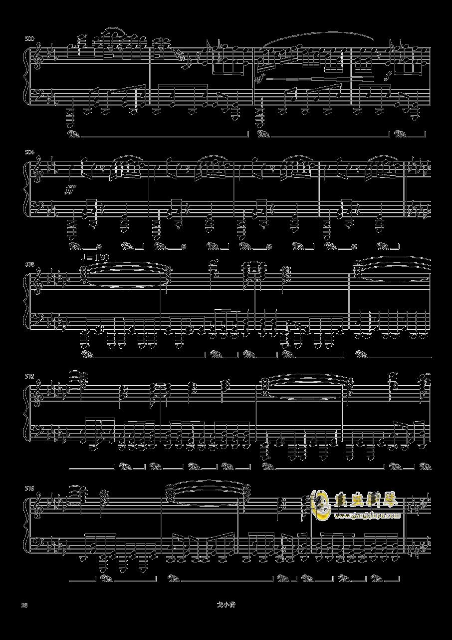东方组曲连弹 2019钢琴谱 第28页