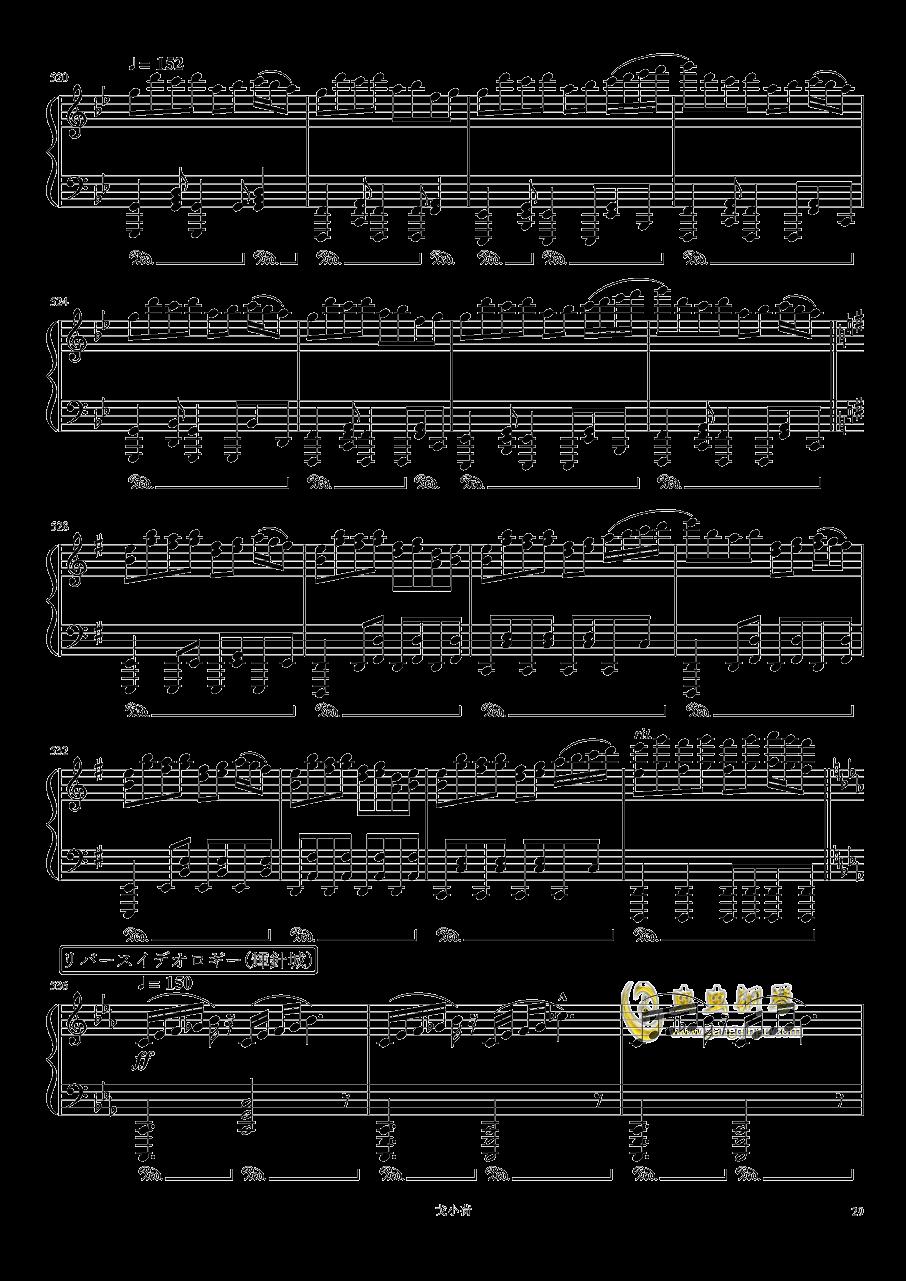 东方组曲连弹 2019钢琴谱 第29页
