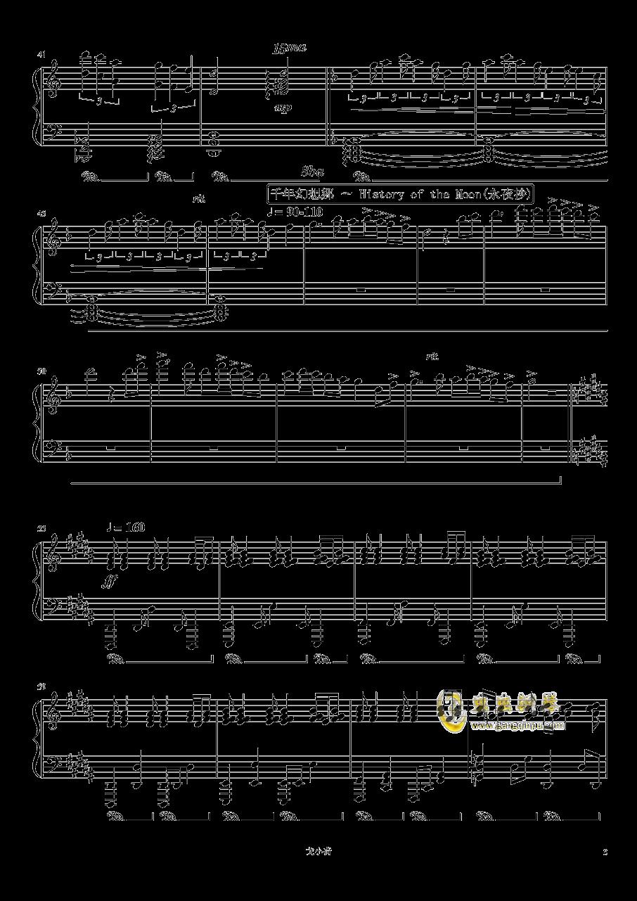 东方组曲连弹 2019钢琴谱 第3页