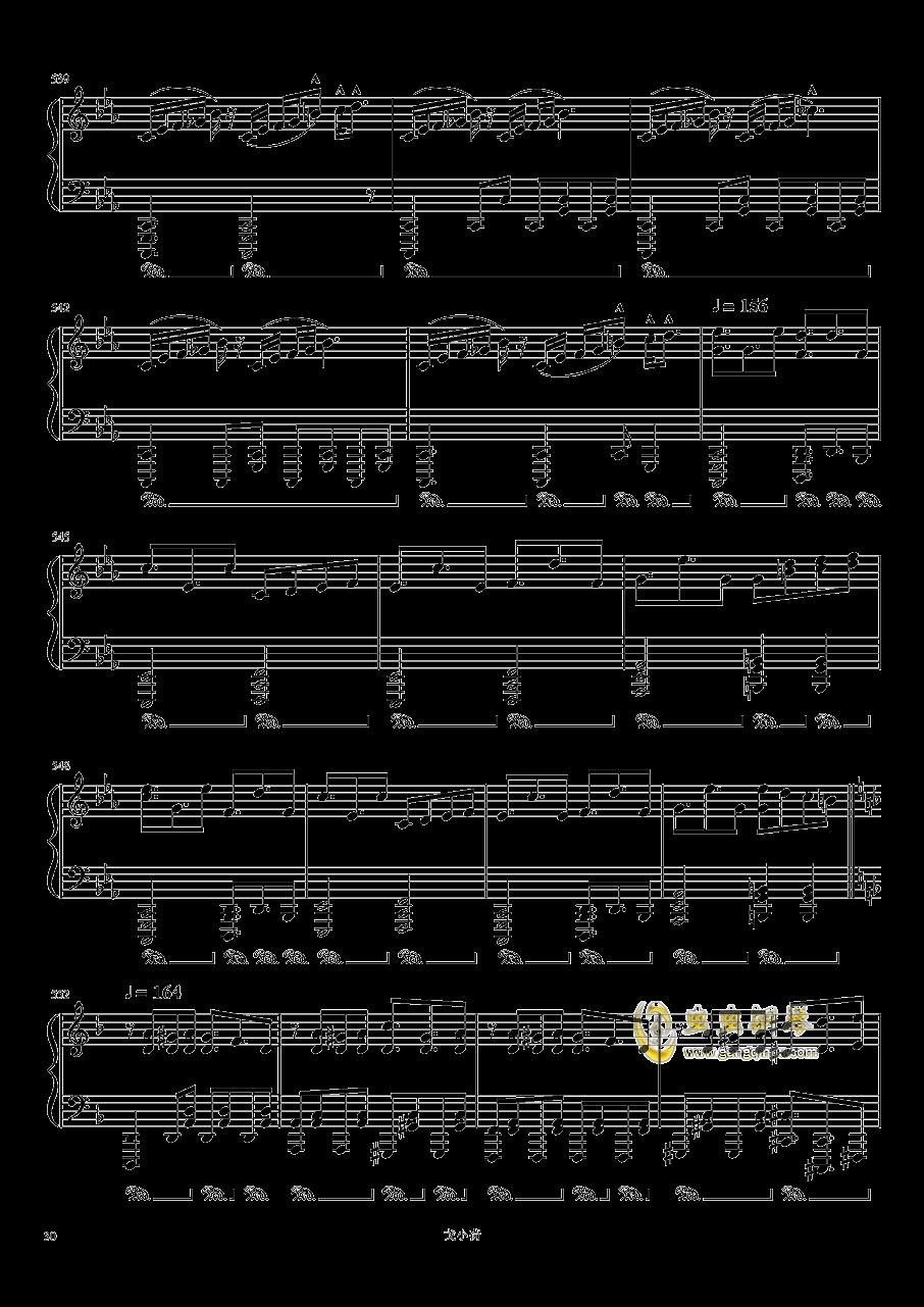 东方组曲连弹 2019钢琴谱 第30页