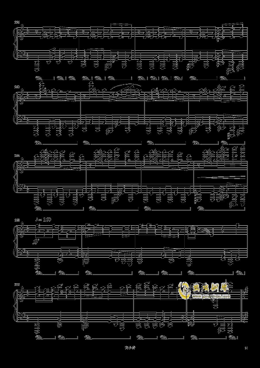 东方组曲连弹 2019钢琴谱 第31页