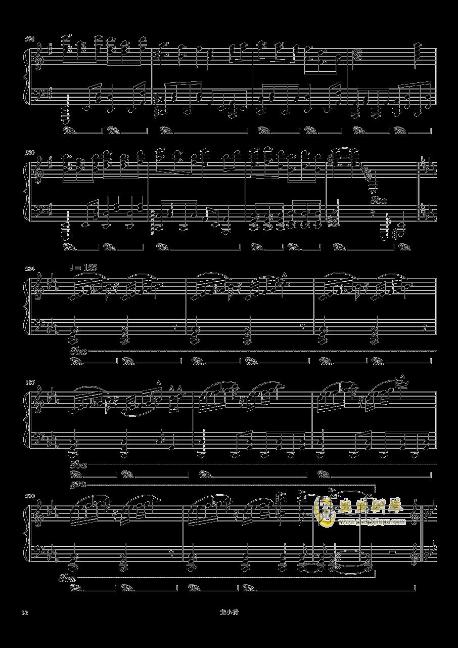 东方组曲连弹 2019钢琴谱 第32页