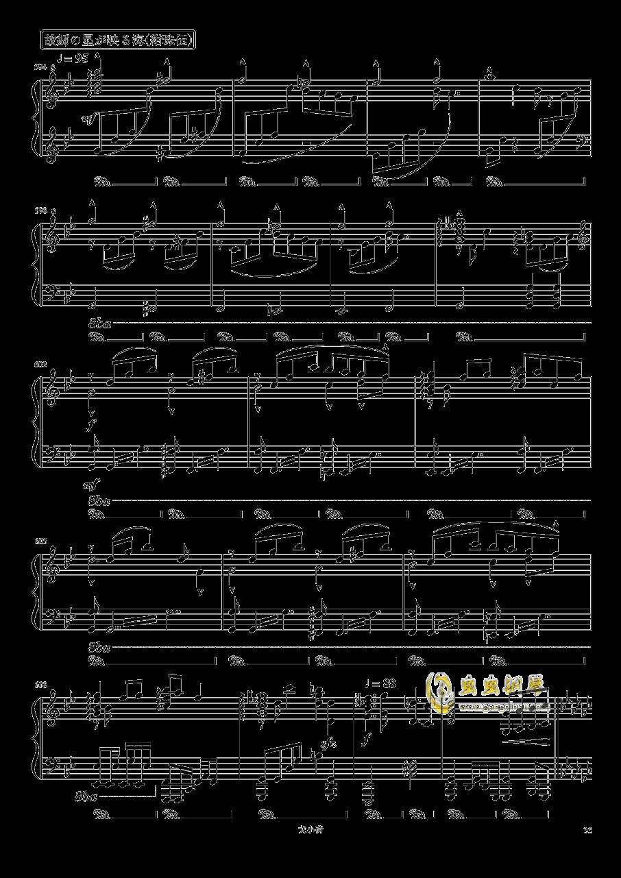 东方组曲连弹 2019钢琴谱 第33页