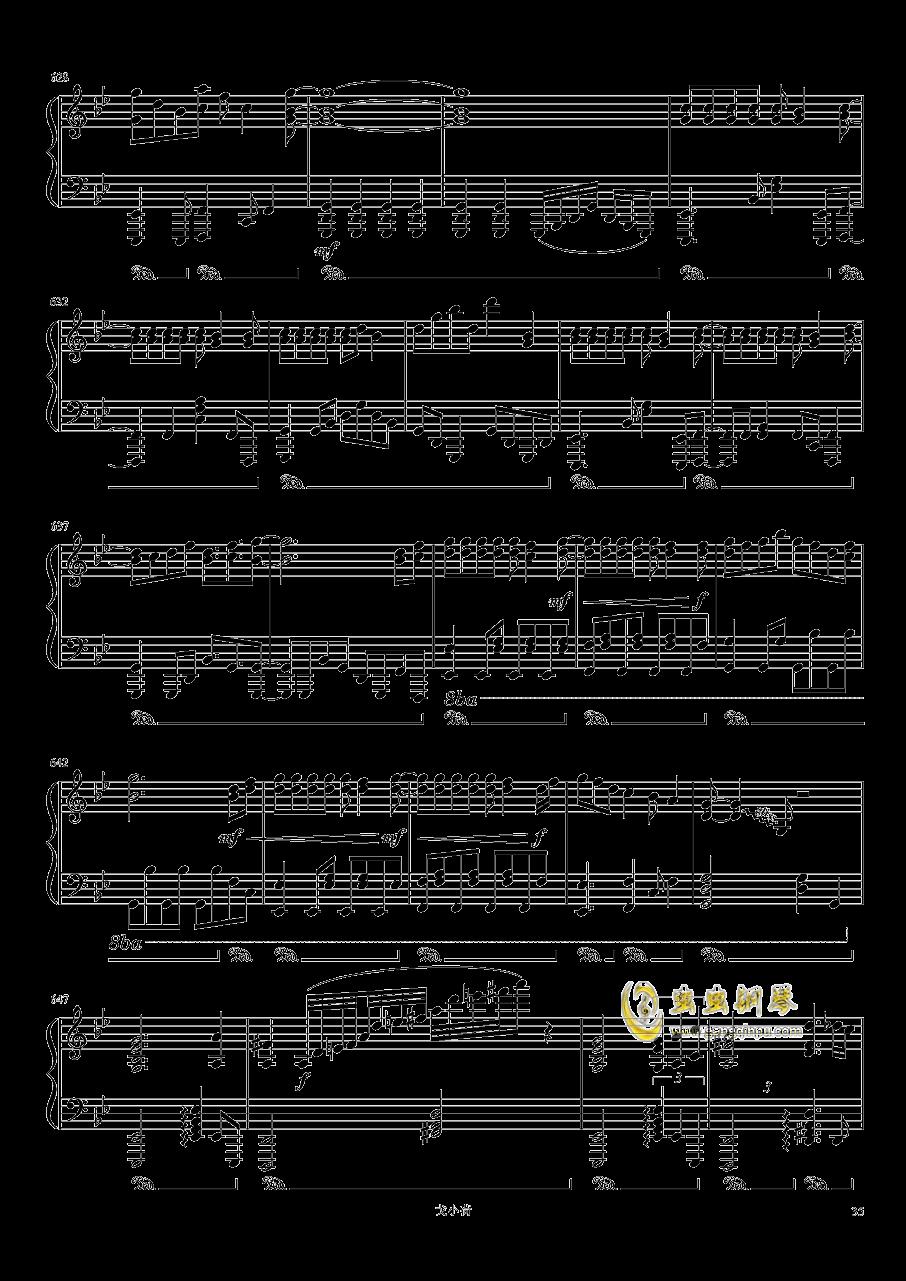 东方组曲连弹 2019钢琴谱 第35页