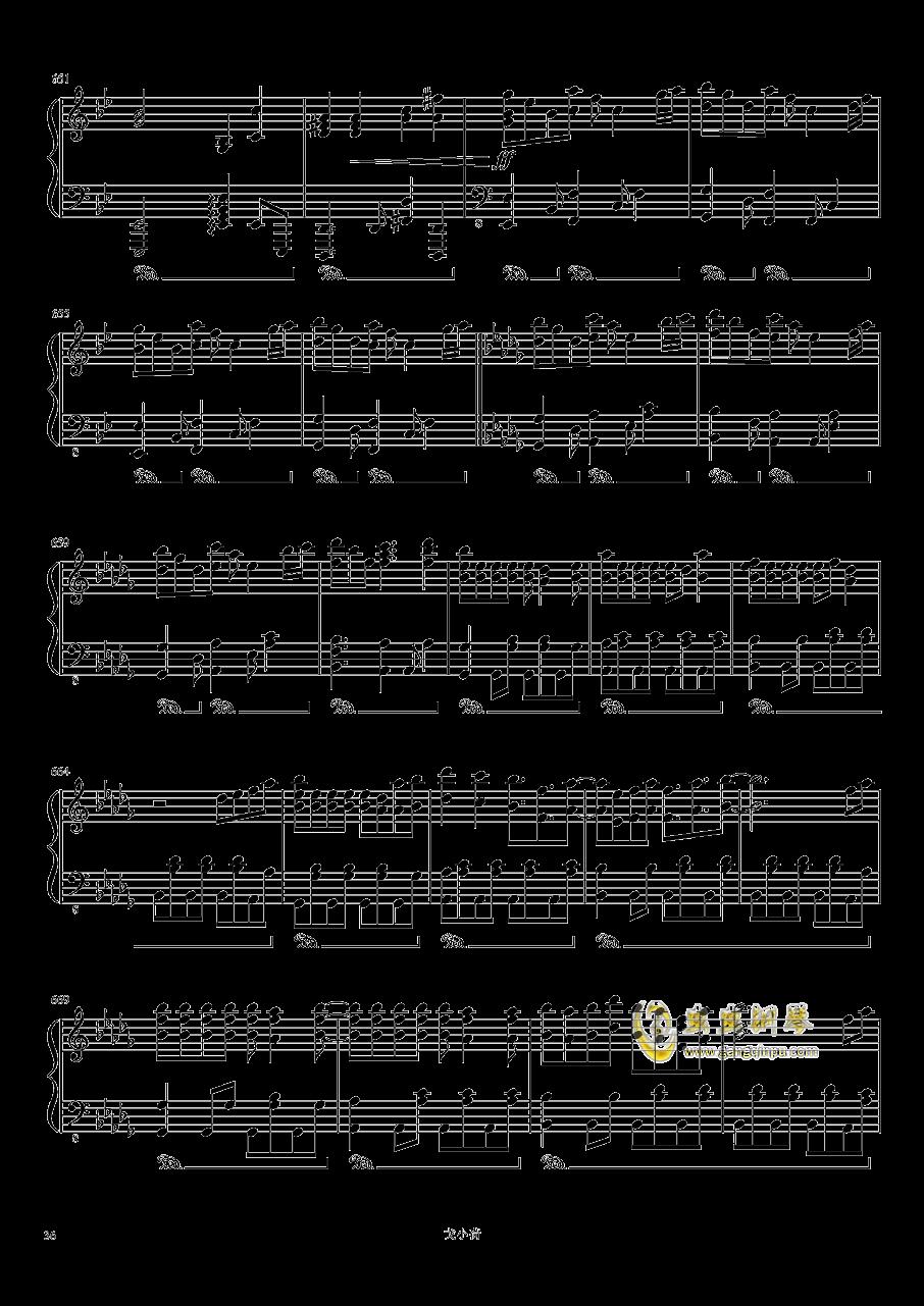 东方组曲连弹 2019钢琴谱 第36页