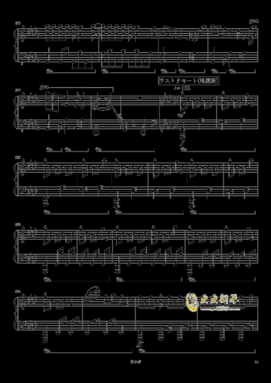 东方组曲连弹 2019钢琴谱 第37页