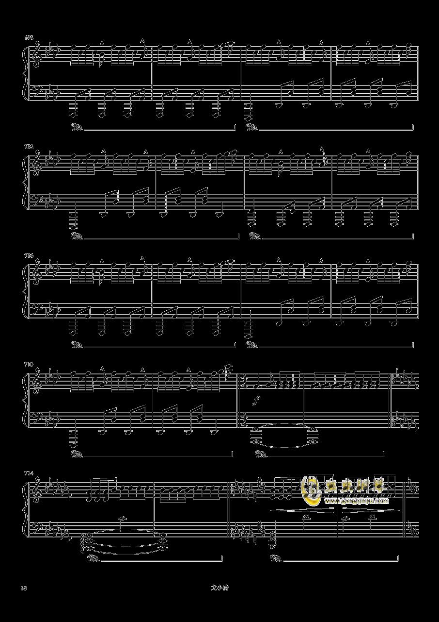 东方组曲连弹 2019钢琴谱 第38页