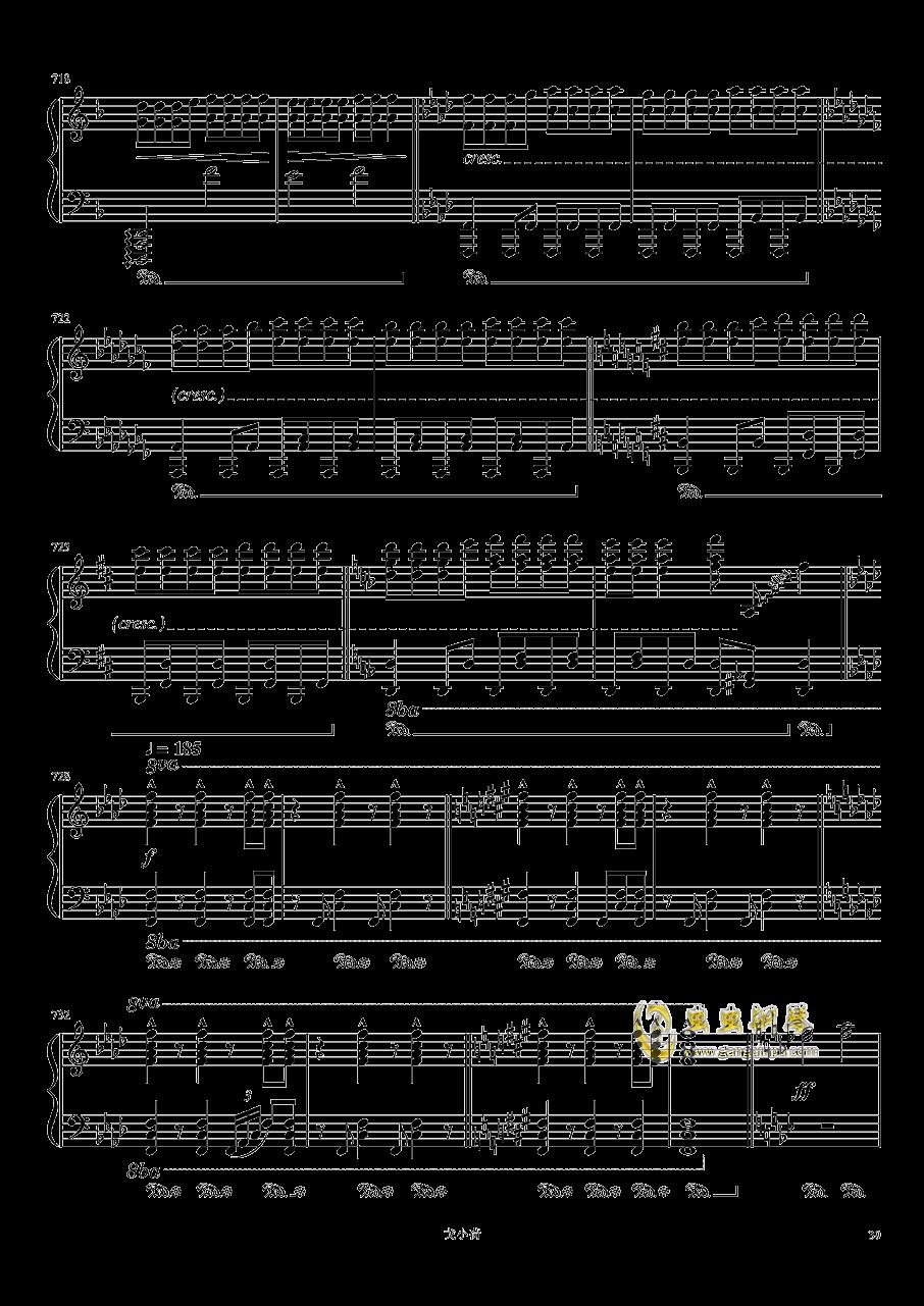 东方组曲连弹 2019钢琴谱 第39页