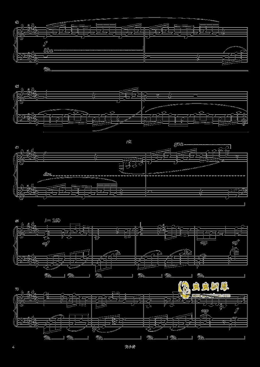 东方组曲连弹 2019钢琴谱 第4页