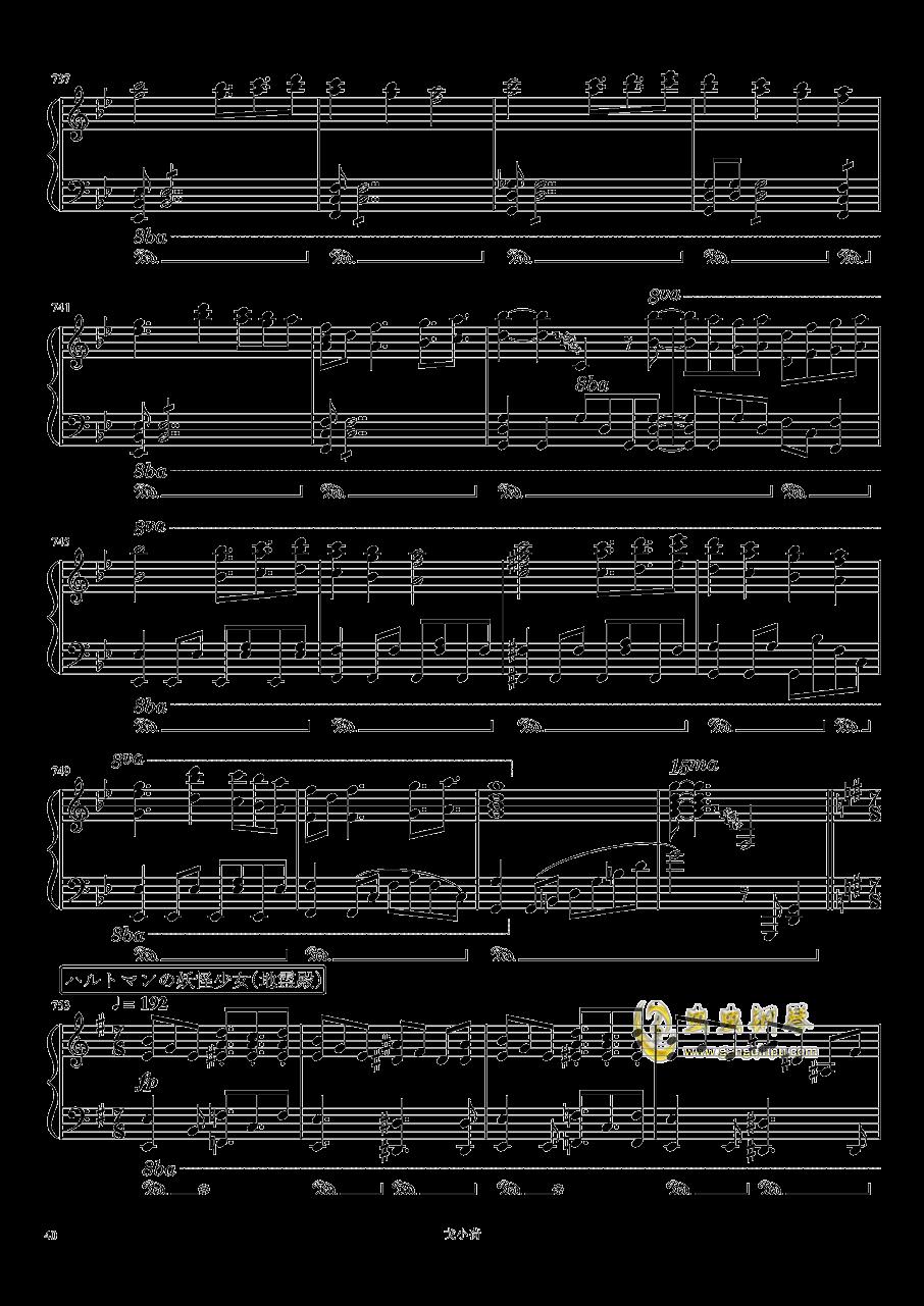 东方组曲连弹 2019钢琴谱 第40页