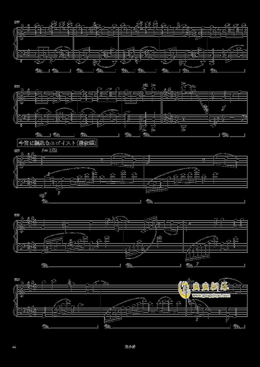 东方组曲连弹 2019钢琴谱 第44页