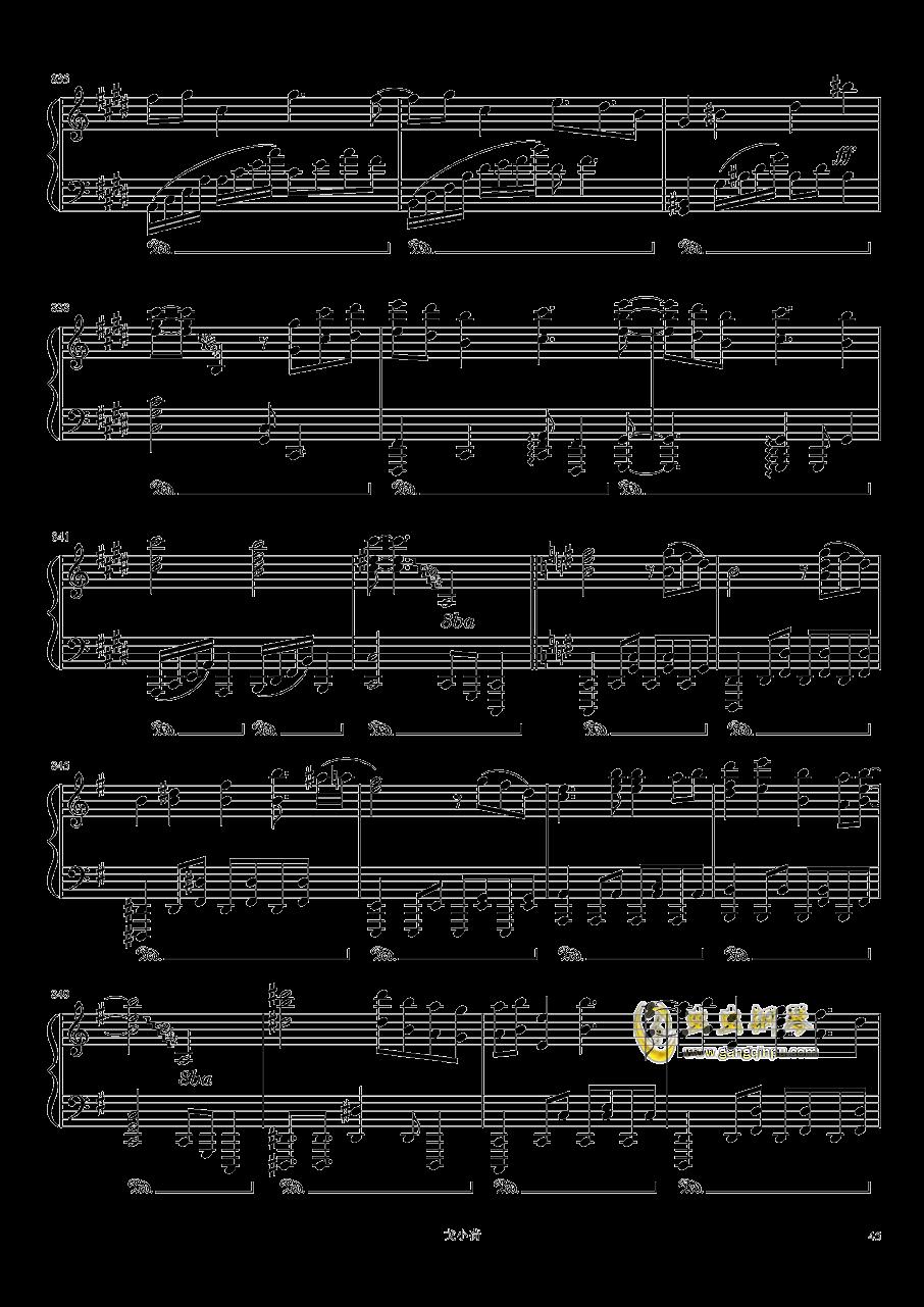 东方组曲连弹 2019钢琴谱 第45页