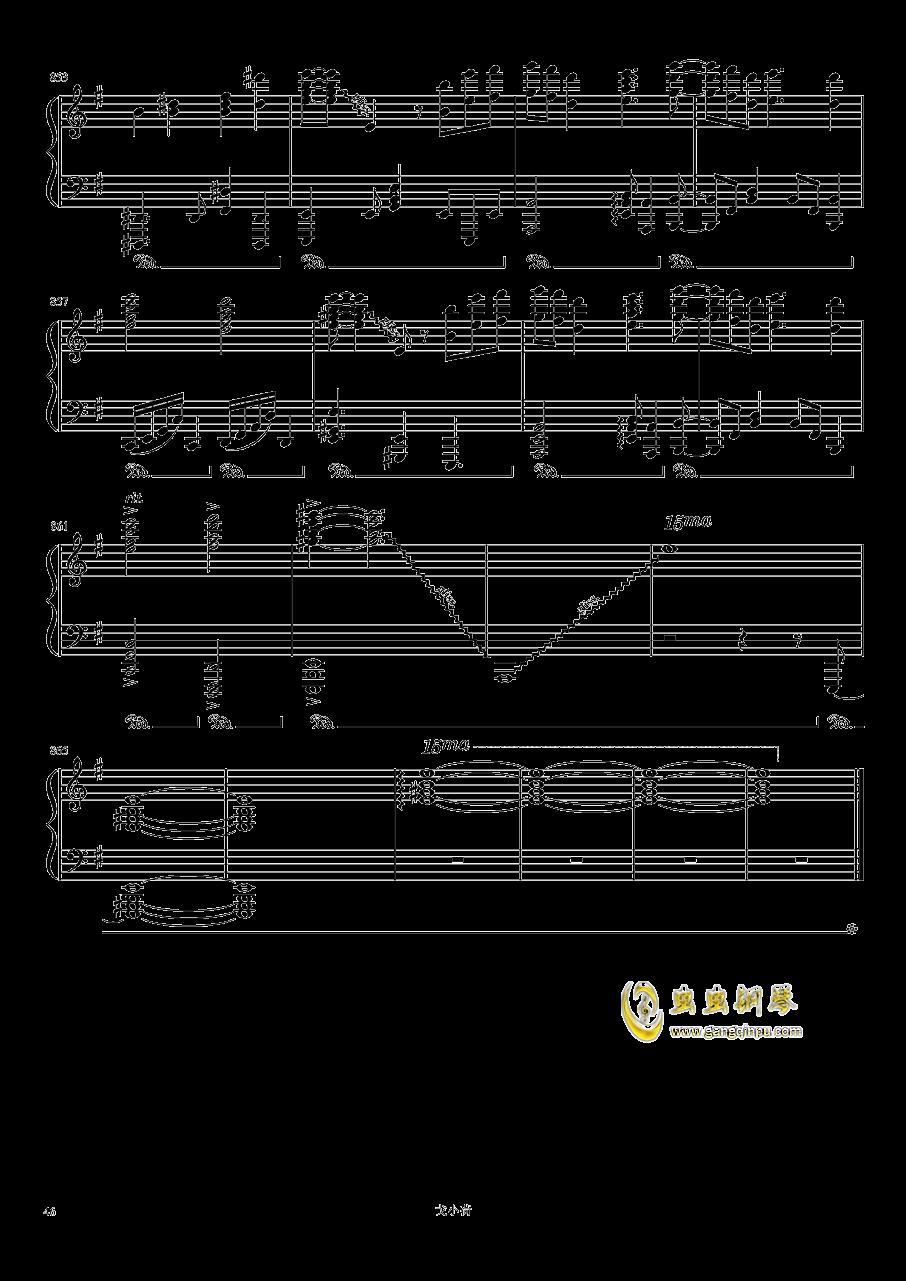 东方组曲连弹 2019钢琴谱 第46页