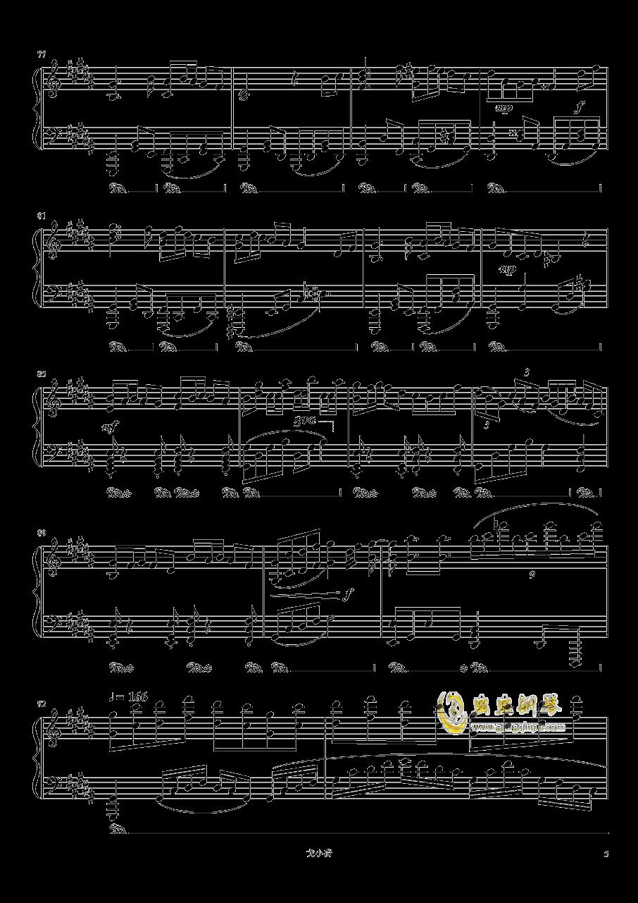 东方组曲连弹 2019钢琴谱 第5页