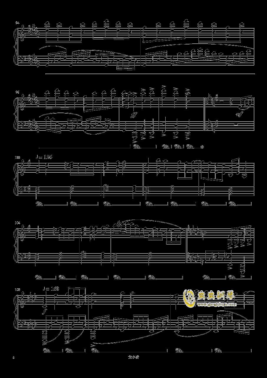 东方组曲连弹 2019钢琴谱 第6页
