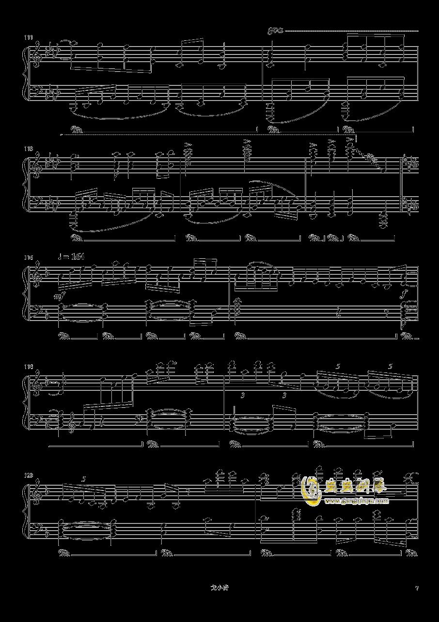 东方组曲连弹 2019钢琴谱 第7页