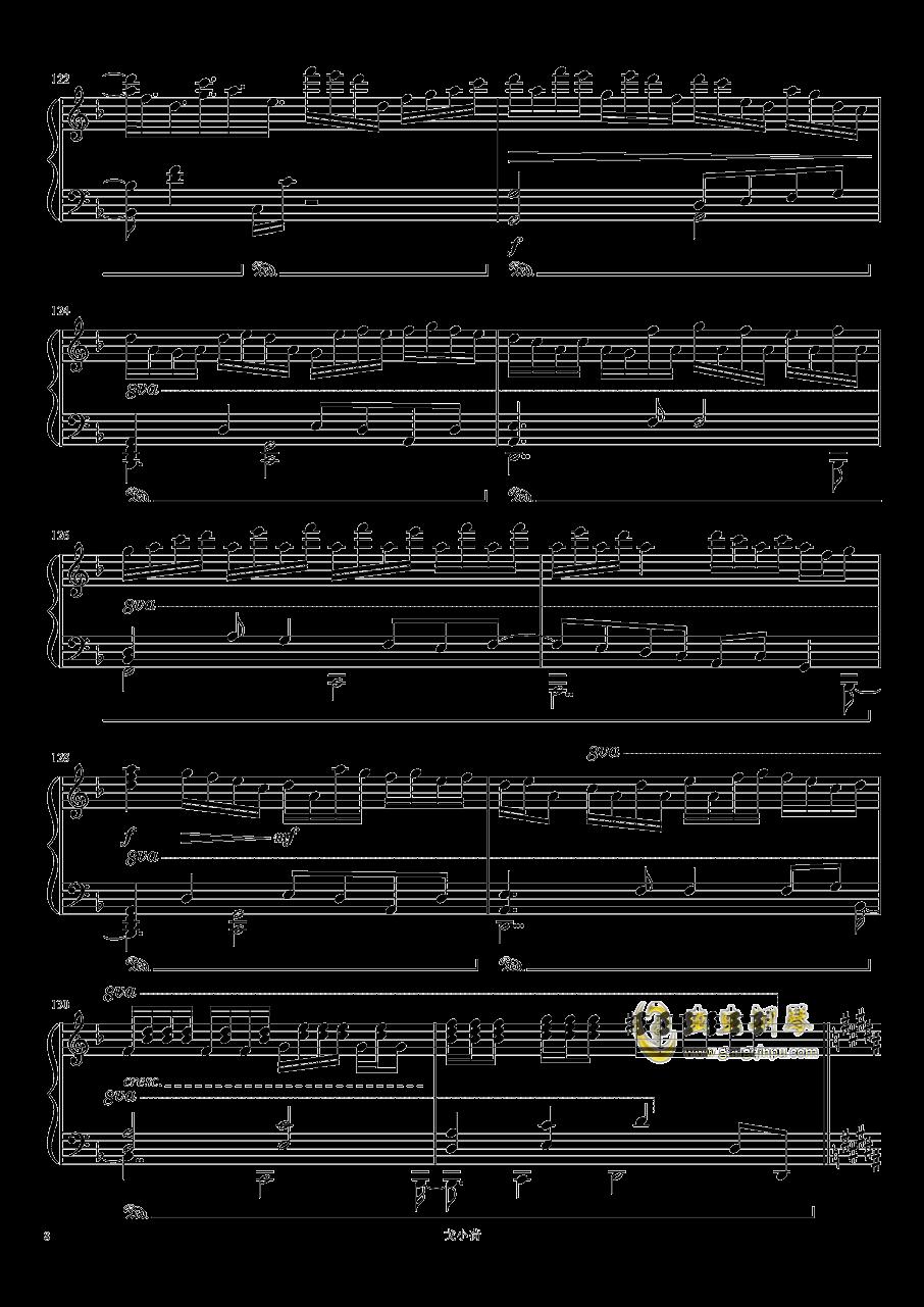 东方组曲连弹 2019钢琴谱 第8页