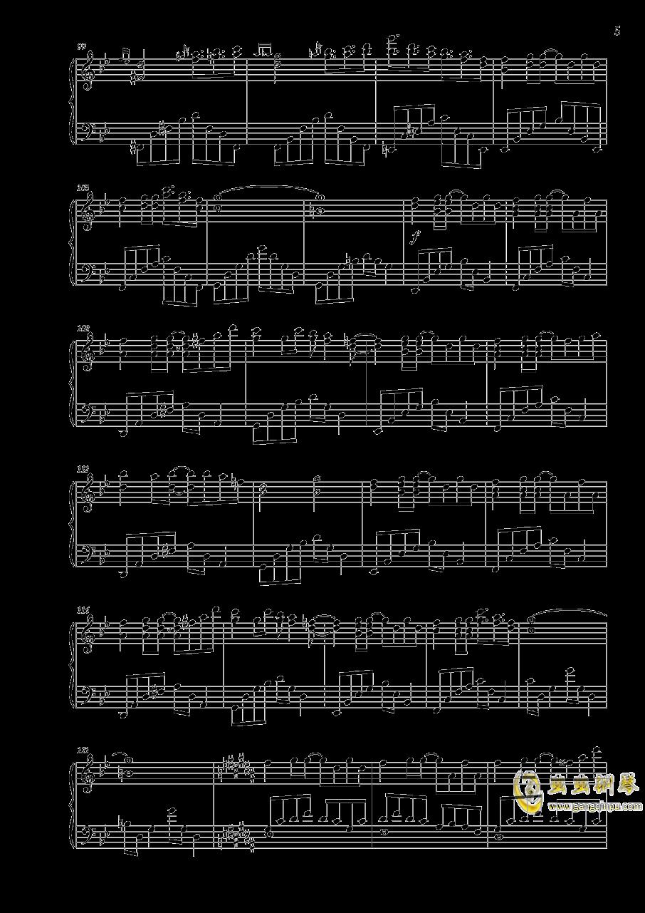 寄世界于偶像钢琴谱 第5页