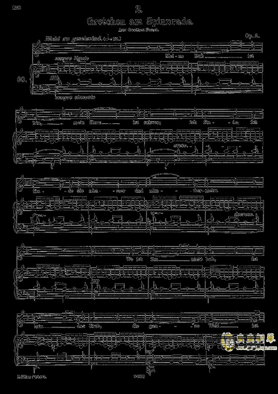 纺车旁的格丽卿钢琴谱 第1页