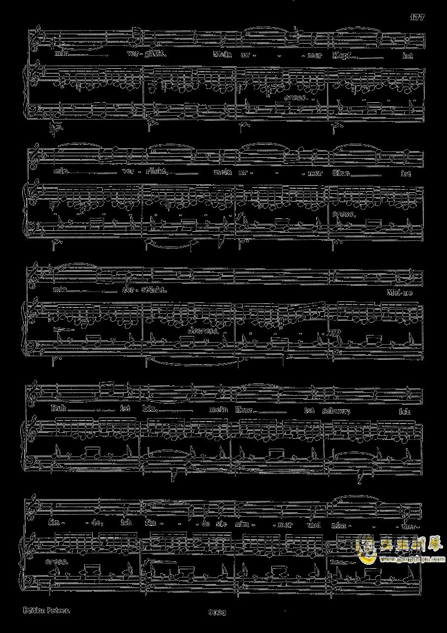 纺车旁的格丽卿钢琴谱 第2页